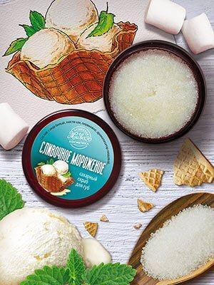 Сахарный скраб для губ «Сливочное мороженое»