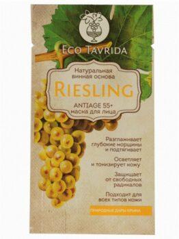 Маска для лица на натуральной винной основе «Riesling» - Antiage 55+