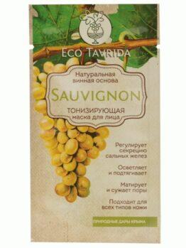 Маска для лица на натуральной винной основе «Sauvignon» - Тонизирующая