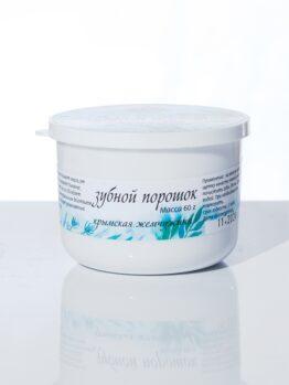 Зубной порошок «Крымская жемчужина»