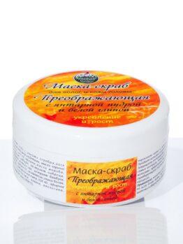 Маска-скраб для волос и кожи головы «Преображающая»