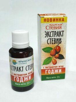 Экстракт стевии с экстрактом ягод годжи